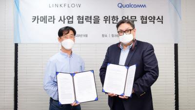 링크플로우, 퀄컴 SoC 탑재한 새로운 카메라 제품 개발