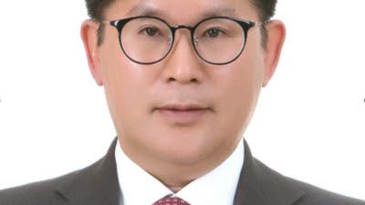 DIP, 신임 8대 원장에 김유현 전 경영지원실장 내정