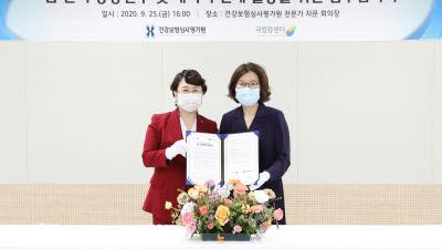 심사평가원-국립암센터, 암 공동 연구 업무협약 체결