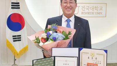 최규하 KERI 원장, '홍조근정훈장' 수훈