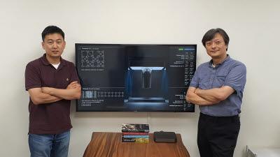 KAIST, IBM Q 네트워크 합류...양자 컴퓨팅 연구 가속화 나서