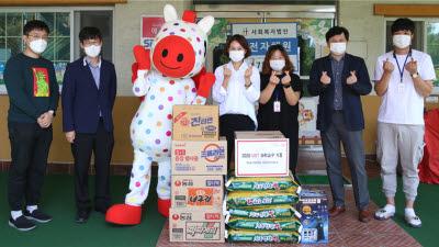 UST, 취약계층 아동에게 후원물품 지원