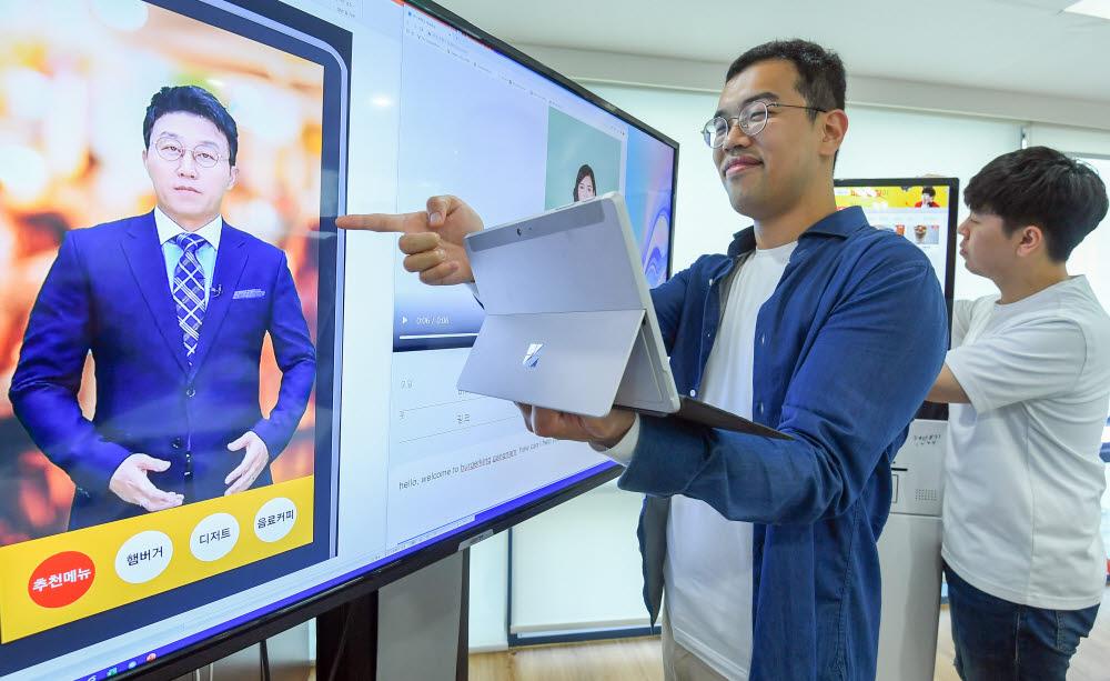 국내 업체가 세계 최초로 AI를 탑재한 키오스크를 개발했다. 주말 서울 강남구 비티원에서 직원이 키오스크에 탑재될 AI영상합성솔루션을 테스트하고 있다. 김민수기자 mskim@etnews.com