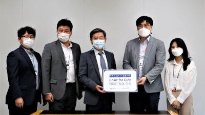 동국시스템즈, 23주년 창립기념일에 비대면 사회공헌활동 실시