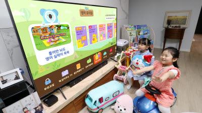 'U+tv 아이들나라' 월 이용자 150만 돌파