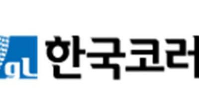 한국코러스, 충청북도 '바이오 국제공동연구사업' 선정