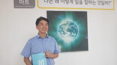 라이트컴, IT 주변기기 외길 30년…소비자 마음잡는 '디지털 만물상'