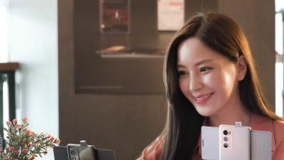 SK텔레콤, 'LG 윙' 출시... 공시지원금 최대 15만원