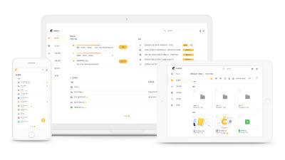 클라우다이크, '클라우드 파일공유·동기화 서비스' 중소·벤처기업에 확대