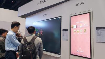 [단독] LGD, TV용 LCD 패널 생산 '1년 더' 연장한다