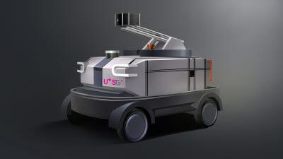 [기획]LG유플러스-전주시, 자율주행로봇으로 대기오염 잡는다