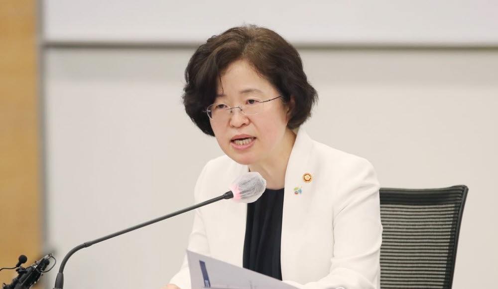 조성욱 공정거래위원장.[사진=연합뉴스]