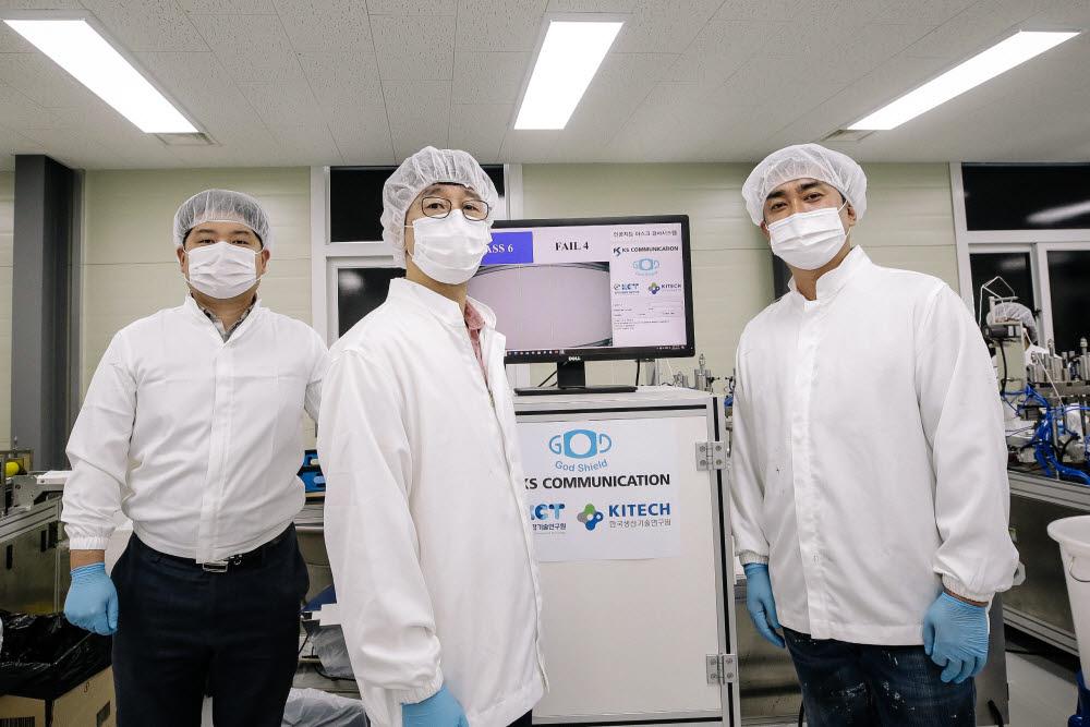 사진 왼쪽부터 생기원 로봇응용연구부문 고광은, 장인훈 박사, KS커뮤니케이션 한균성 대표