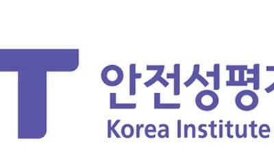 KIT, 동물용의약품 시험기관으로 대전·전북 동시인증 괘거