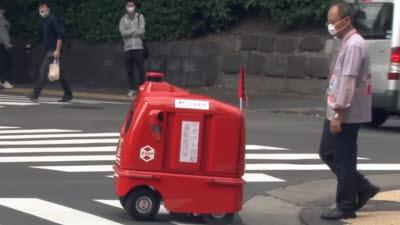 일본우편, 무인 택배 배달 로봇 공개