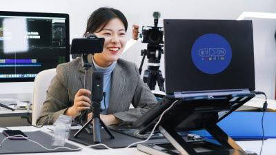 SK텔레콤, 초등학생 대상 원격 영상 콘텐츠 교육...'티움 모바일' 언택트 버전 활용