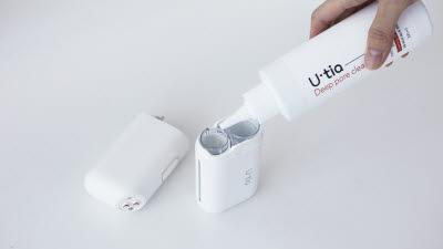 아이트로닉스, 홈케어 피부관리기인 핸디형 아쿠아필링기 '유티아' 출시