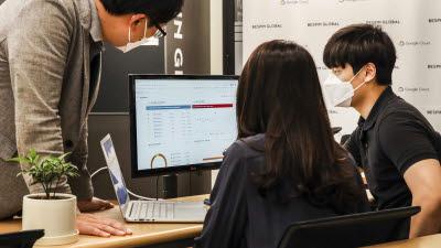 SK텔레콤-베스핀글로벌, AI 기반 '클라우드 이상 비용 탐지 솔루션' 출시