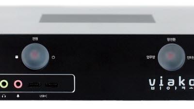비아코, AMD APU 지원 디지털 KVM 일체형 망전환 미니 망분리PC 이달 말 출시