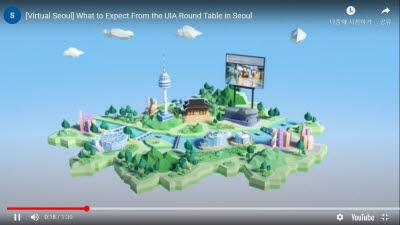 살린, 시·공간 뛰어넘는 3D 콘퍼런스·전시회 플랫폼 각광