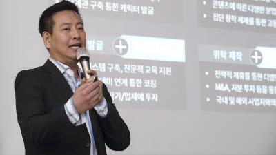 스토리위즈, 웹소설·웹툰으로 '유니콘' 도약 선언