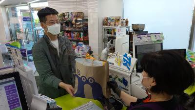 네오플, CU와 협약 맺고 친환경 종이봉투 지원 사업 진행