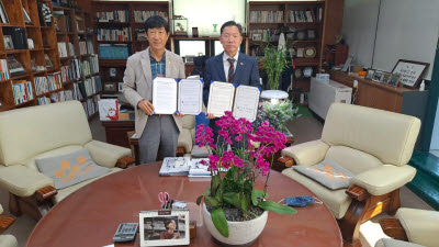 GIST-광주첨단산단 경영자협의회, 반부패·청렴 업무협약 체결