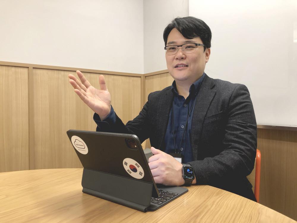 김근진 스파이스웨어 대표