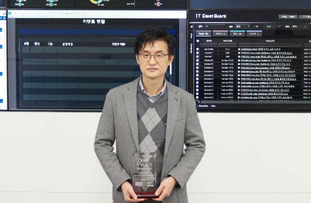 삼성전기 김보준 팀장, IDG 선정 '차세대 IT 리더상' 수상