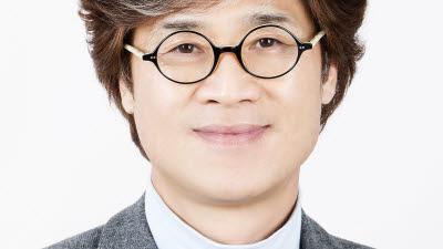 김윤집 전 한국디자인진흥원 마케팅본부장, 대구경북디자인센터 신임 원장에 선임