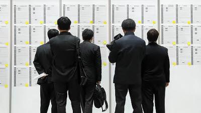 코로나19 직격탄, 9월 취업자 39만명↓…4개월만에 최대 감소