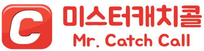 """엠아이티, 원스톱 전화업무 솔루션 '미스터 캐치콜' 출시… """"수신부터 관리까지 한번에"""""""