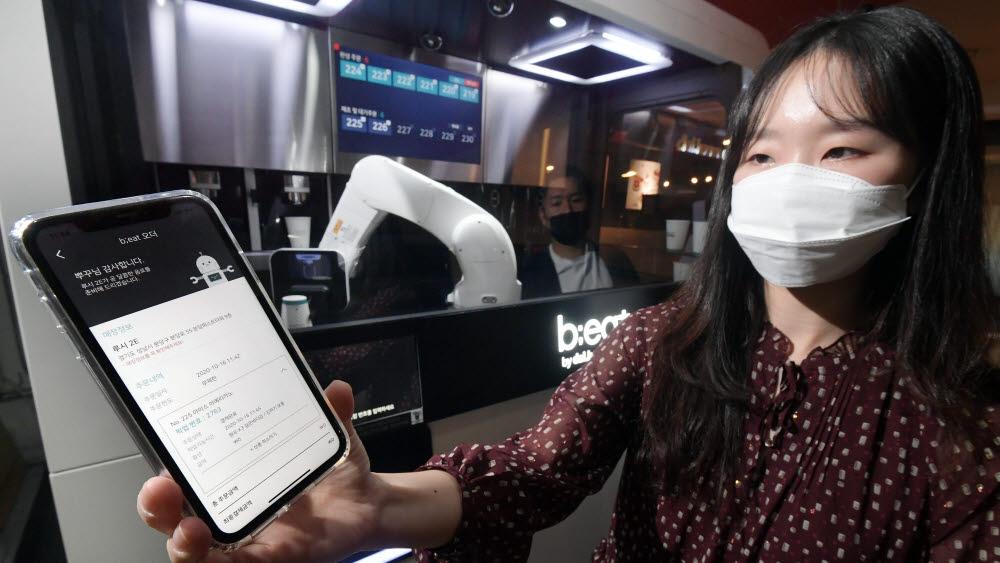 24시간 무인 로봇카페 도입
