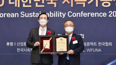 교보생명, '대한민국 지속가능성지수' 11년 연속 1위 수상