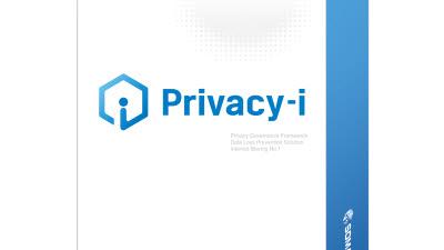 [2020 베스트 비대면 솔루션]소만사, PC 개인정보보호 솔루션 '프라이버시-아이 클라우드' 제공