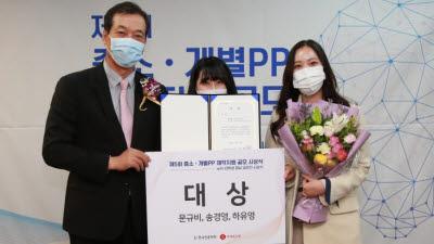 전남대 신문방송학과팀, 전국대학생영상공모전 대상 수상