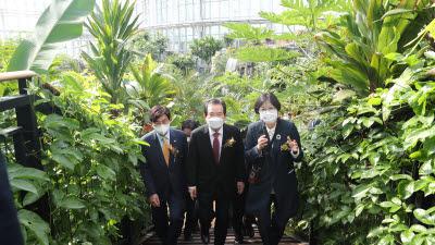 국립세종수목원 개원 행사 참석한 정세균 총리