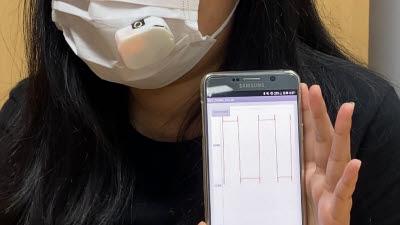 전남대 의공학과팀, 마스크 부착 호흡 모니터링 기술 개발