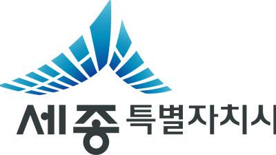 세종시, 수수료 2% 민관협력 배달앱 운영 추진