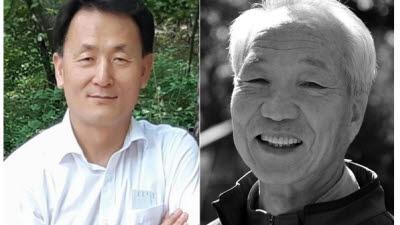 산림청, 제9회 녹색문학상 시인 권달웅·공광규 씨 선정