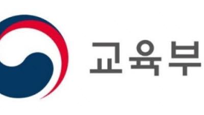 몽골·베트남·대만 3개국 맞춤형 온라인 박람회 개최