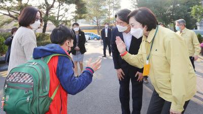 """유은혜 부총리, 19일 특수학교 간담회 개최 """"등교 확대, 방역 강화"""""""