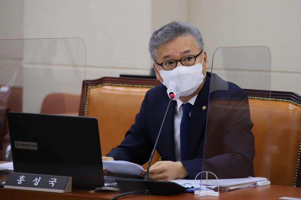 홍성국 더불어민주당 의원