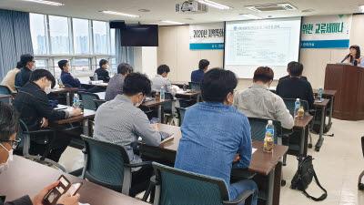 전남대 산학협력단, 생체의료산업 육성 교류세미나 개최