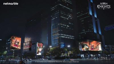 넷마블, 삼성동 일대에 모바일 MMORPG '세븐나이츠2' 옥외광고 진행