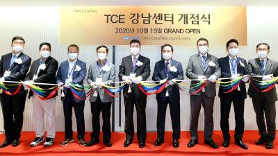 우리은행, PCIB 1호점 'TCE 강남센터' 개점