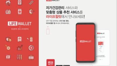 NDS, K-Hospital Fair 2020 참가…디지털 헬스케어 솔루션 소개