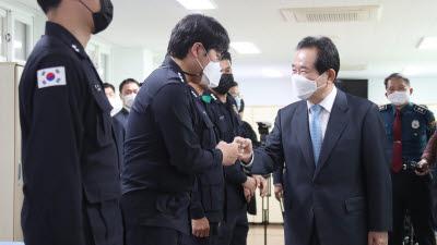 정 총리, 경찰의 날 앞두고 기동단 격려