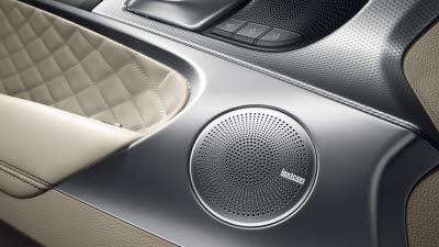 제네시스 G70, 하만 '렉시콘 사운드' 선택 가능