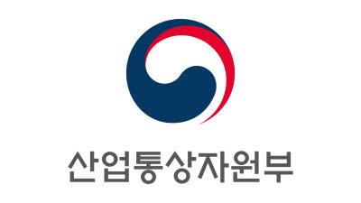 {htmlspecialchars(산업부 '국제환경규제 대응 엑스포' 개최)}